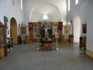 Храм Николая Чудотворца, Аюта